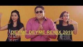 ELCHİN  ULUXAN- DEYME -DEYME  (remix 2019  official video)