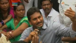 YS Jagan speaks with Dalits & Assures Justice for peaceful co-existence with everyone