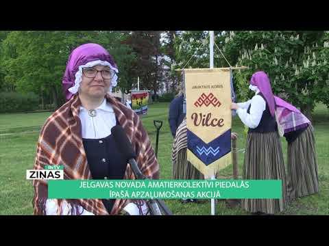 Jelgavas novada amatierkolektīvi piedalās īpašā apzaļumošanas akcijā