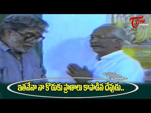 Akkineni Nageswara Rao amazing Performance | Pranadata Telugu Ultimate Scene | TeluguOne