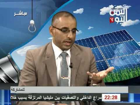 كهرباء بلا فواتير 23 6 2016