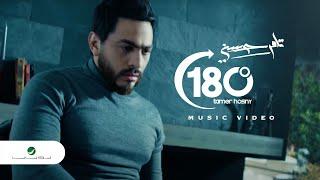 Video Tamer Hosny ... 180° - Video Clip | تامر حسني ... 180° - فيديو كليب MP3, 3GP, MP4, WEBM, AVI, FLV Oktober 2018