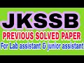 JKSSB PREVIOUS YEARS EXAMINATION PAPER