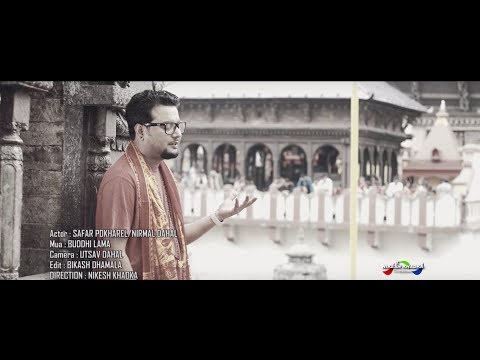 Darshan / Sugam Pokharel / Video Lyrics