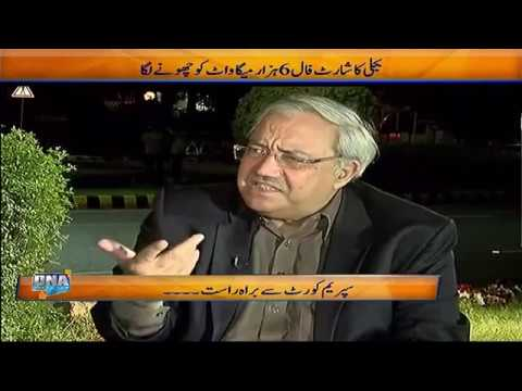 DNA, 19 April, 2017, 24 News HD