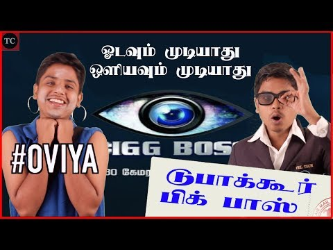 Big Dubakoor Boss – Vijay Tv
