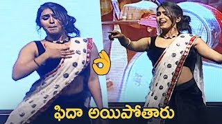 Video Actress Samyuktha Fantastic Dance Performance @ Kirrak Party Pre Release Event MP3, 3GP, MP4, WEBM, AVI, FLV Maret 2018