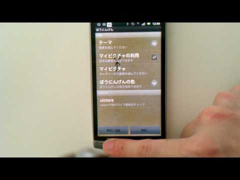 Video of StickMan LiveWallpaper