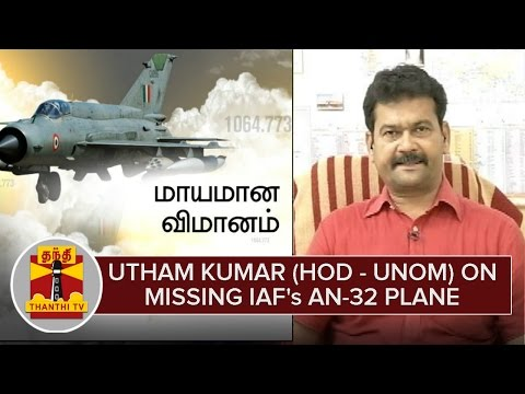 Exclusive--Utham-Kumar--HOD--Dept-of-Defence-UNOM--on-Missing-IAFs-AN-32-Plane--Thanthi-TV