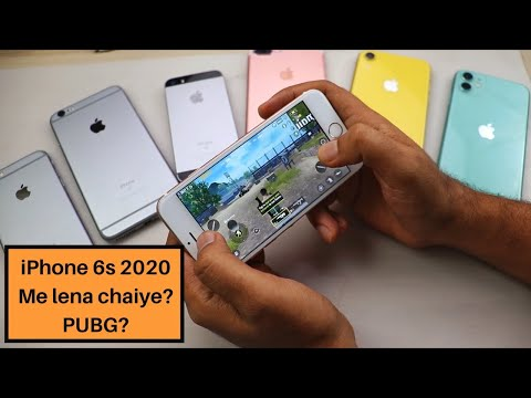 Should you buy iPhone 6s in 2020? Kya iPhone 6s 2020 me lena chaiyye?