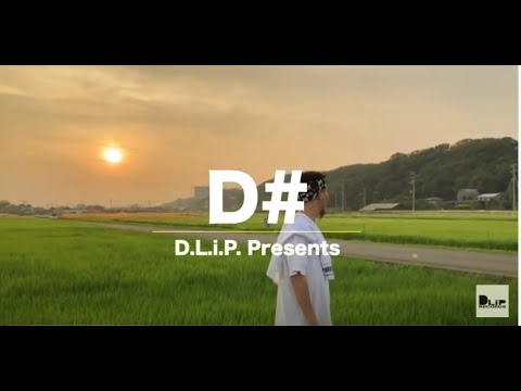 【D#】SHEEF THE 3RD – D# Freestyle|D#6