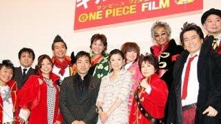 Nonton                            One Piece Film Z                            Film Subtitle Indonesia Streaming Movie Download