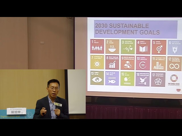 Prof. Dr. Shiuh-Shen Chien | 2018/10/03 Digitalization and Sustainability Transitions in 2050