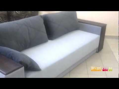 Диван Кровать Видео