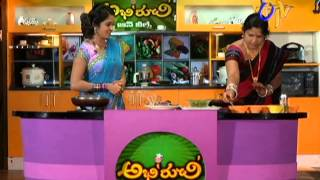 Abhiruchi - Beans Tomato Curry Youtube HD Video Online