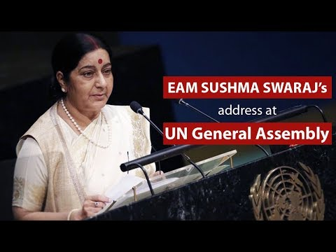 EAM Smt Sushma Swaraj's address at 72nd session of UNGA in New York - 23 September 2017