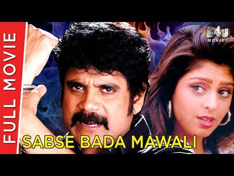 Sabse Bada Mawali | Hindi Dubbed Movie | Nagarjuna Akkineni, Vijay Kumar, Nagma | Full HD 1080p