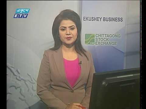 Business News    বিজনেস সংবাদ    06 November 2019    ETV Business