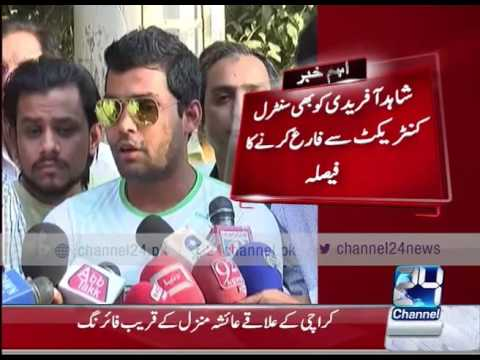 Inzamam ul Haq decides to dismiss ineligible players from central contract