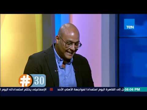 الحلقة الأولى من برنامج 30#.. زواج الرجل بعد الثلاثين