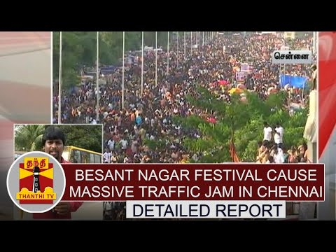 Besant-Nagar-church-festival-cause-massive-traffic-jam-in-Chennai--Detailed-Report-Thanthi-TV