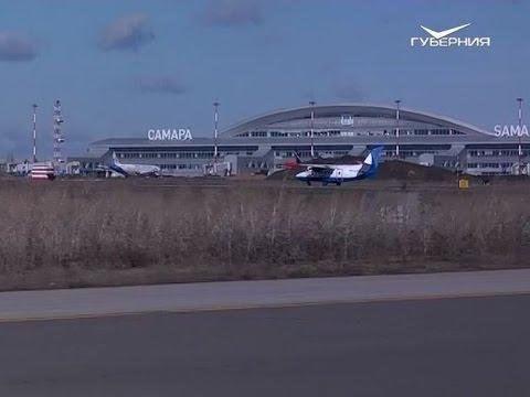 """М. В. Бабич ознакомился с ходом реконструкции новой взлетно-посадочной полосы аэропорта """"Курумоч"""" (видео)"""