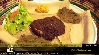 Very soon Ethiopian food will rule the world