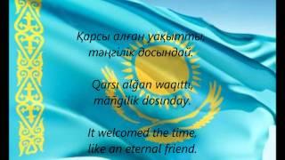 "National Anthem of Kazakhstan - ""Meniñ Qazaqstanım"" (менің Қазақстаным / My Kazakhstan) Includes lyrics in both Kazakh..."