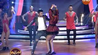 ¡Luis Fonsi, Demi Lovato - Échame La Culpa en Duelo de Lip Sync! #LaPreviaDeBailando