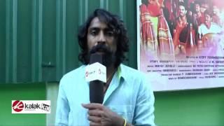 Onbadhu Thirudargal Movie Team Interview Kollywood News 05/09/2015 Tamil Cinema Online