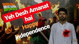 Disclaimer This video does not intend to offend anyone. It's only for an entertainment purpose. Yeh Desh Amanat Hai...