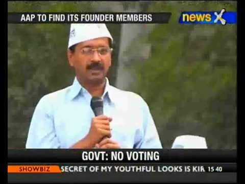 Aam Aadmi Party to be registered with EC