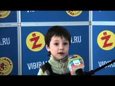 Никита Никитин, 4 года