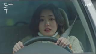 Video Goblin - Eun-tak's Death Scene MP3, 3GP, MP4, WEBM, AVI, FLV November 2018