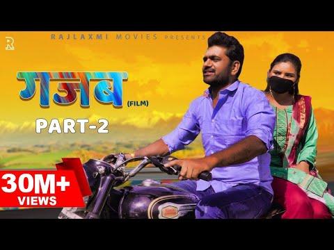 GAZABB गज़ब Part-2 ( Full Movie )| Uttar kumar | Neha Chouhan | New Haryanvi Movie 2020 | Rajlaxmi