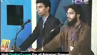 Video Hailey College of Commerce Bait Bazi Bazme Tariq Aziz Hafiz Amjad Riaz MP3, 3GP, MP4, WEBM, AVI, FLV Oktober 2018