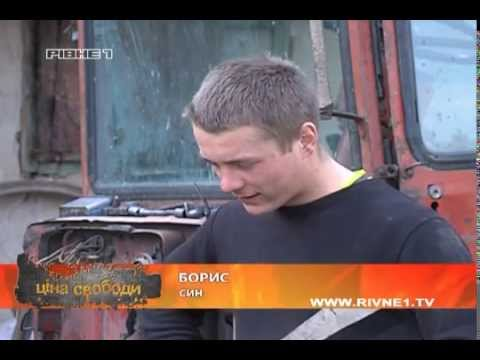 Ціна свободи: 48-річний танкіст Юрій Іткалюк з Млинівщини так і не встиг показати рідним море [ВІДЕО]