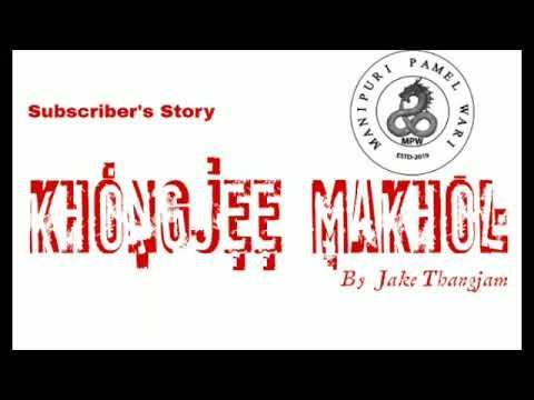 KHONGJEE GI  MAKHOL || By Jake Thangjam || MPW ||
