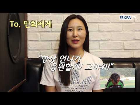 김정미편 '민희의 꿈은 이루어진다!'