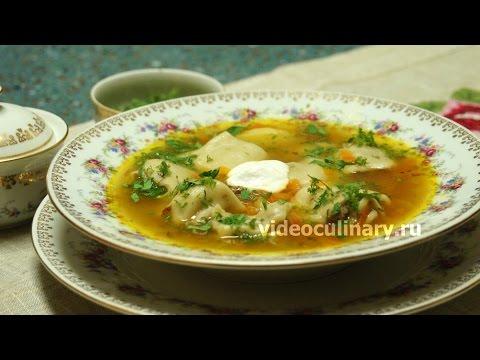 бабушкин суп рецепт с фото