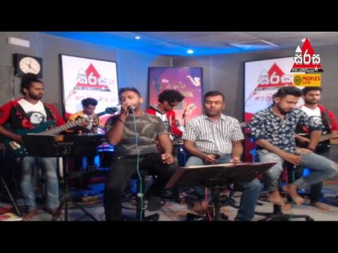 Sirasa FM Sarigama Sajje Live show
