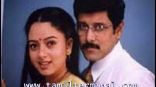 Yaar Vanthu Poovukkul - Kanden Seethayai (2000) - Female - [HQ - Song]