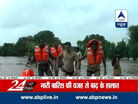 Flood situation grim in MP 29 July 2014 05 PM