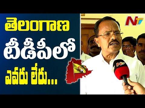 TDP Leader Motkupalli Narasimhulu Face to Face    Comments on CM Chandrababu    NTV (видео)