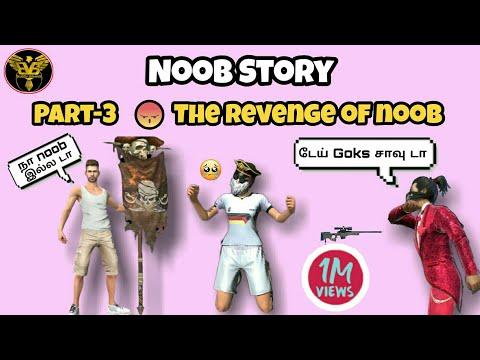 Noob Story Short Flim Part-3 || The conclusion || Funny Speech || Agent Goks...