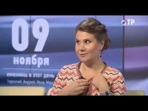 Общественное телевидение России со специалистом Еленой Леднёвой