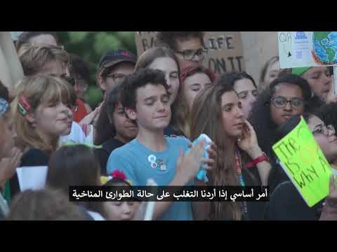UN Secretary-General's Video Message on International Women's Day
