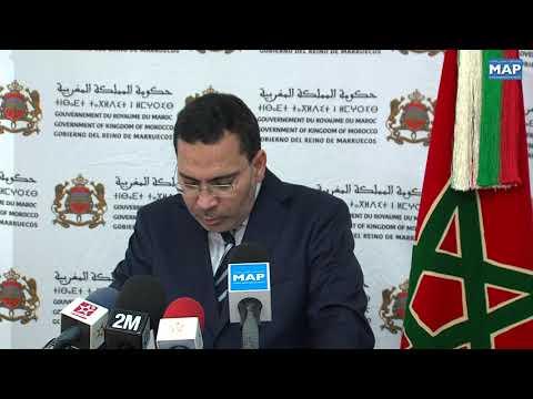 مجلس الحكومة .. المصادقة على على مشروع مرسوم بإحداث معهد التكوين في مهن الطاقات المتجددة