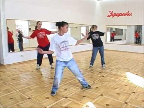 Хип хоп танцы обучение