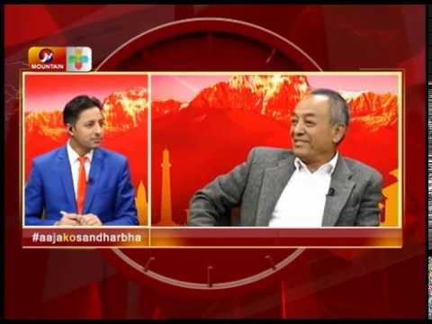 (नेपाली चलचित्रको प्रविधिक इतिहास : ऐतिहासिक व्यक्तित्व मञ्जुकुमार श्रेष्ठसँग || Aaja ko Sandharba - Duration: 46 min...)